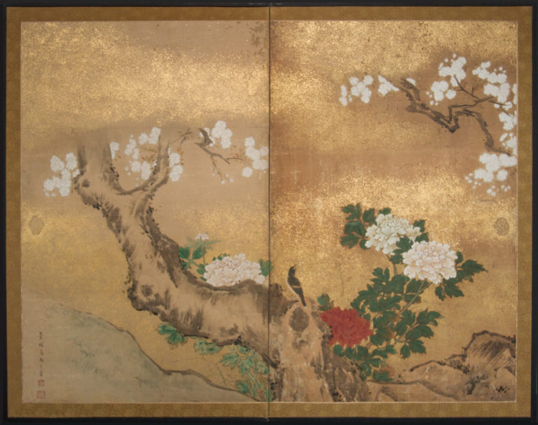 Japanese Two Panel Screen: Peony and Cherry