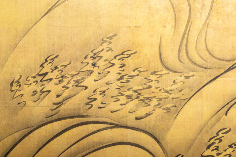 Japanese Two Panel Screen: Waves on Gold