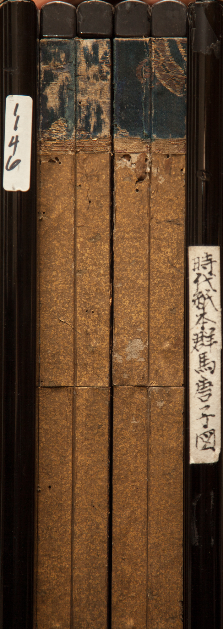 Japanese Six Panel Screen: Frolicking Horses From Chokaro Sennin's Gourd