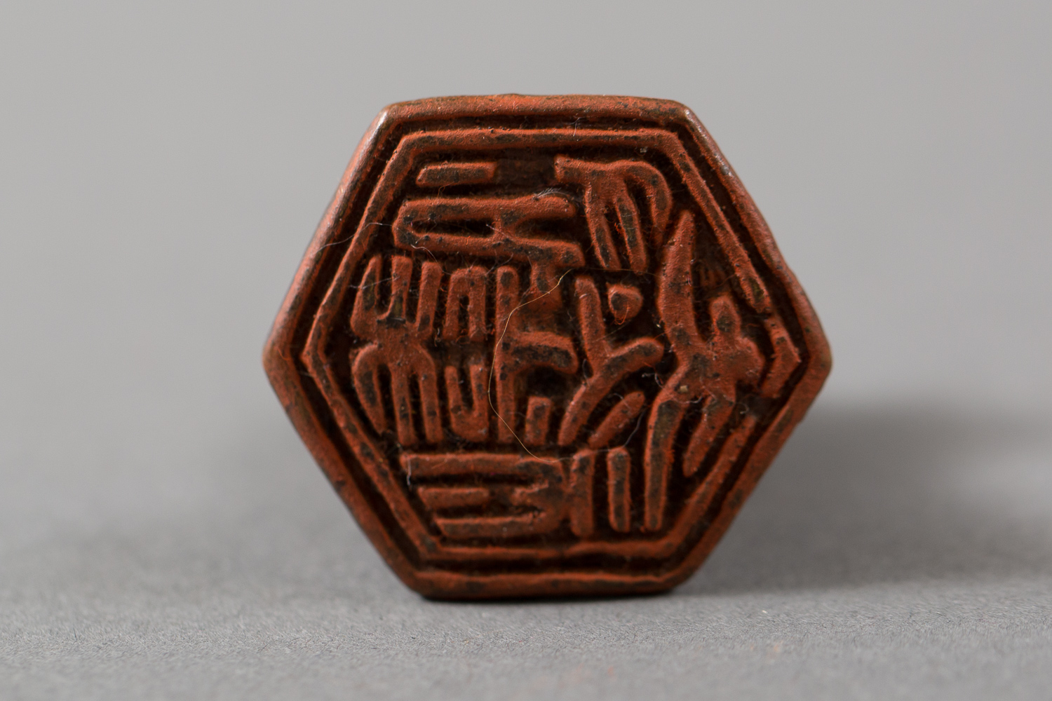 17th Century Chinese Official's Seal