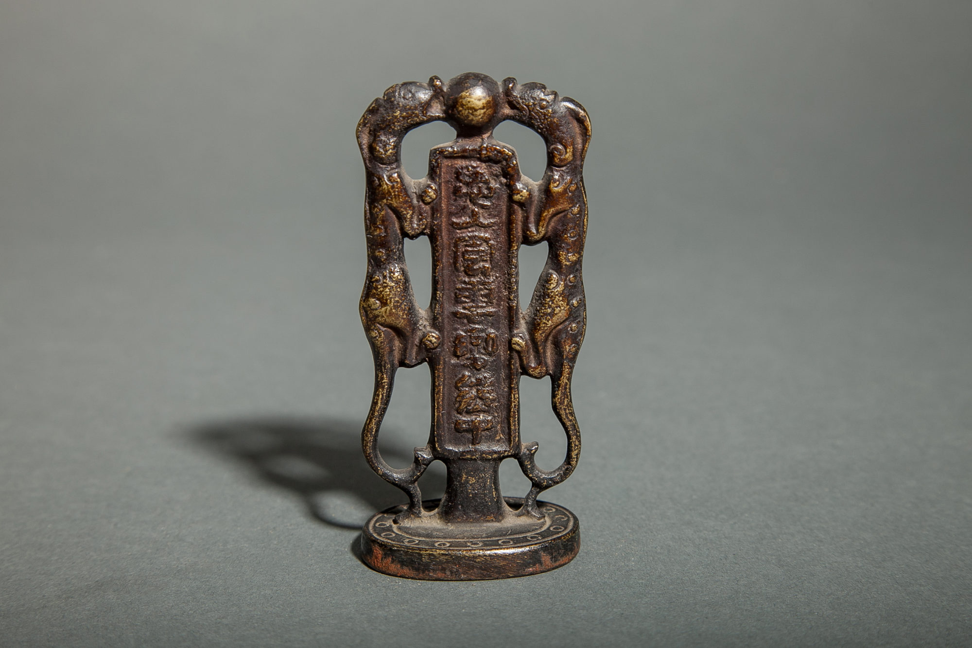 17th Century Chinese Seal