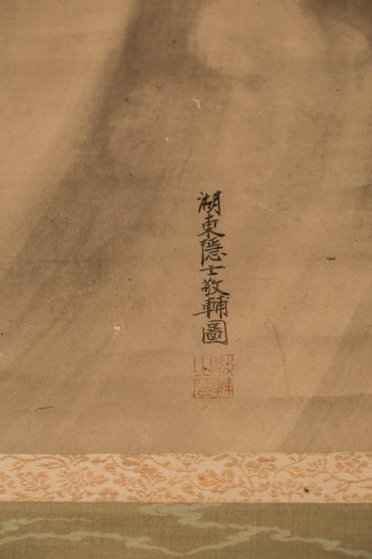 18th Century Japanese Scroll of Fuji-san
