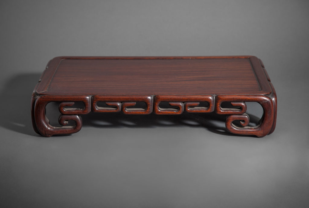 Japanese Wood Stand