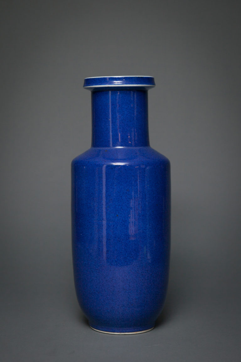 Brilliant Blue Chinese Vase