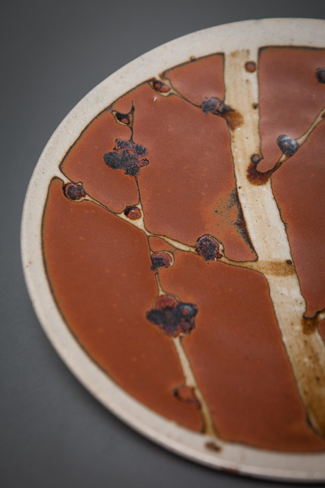 Ceramic Plate, Persimmon Glaze of Plum Design
