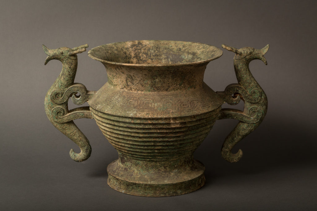 Chinese Early Bronze Vessel