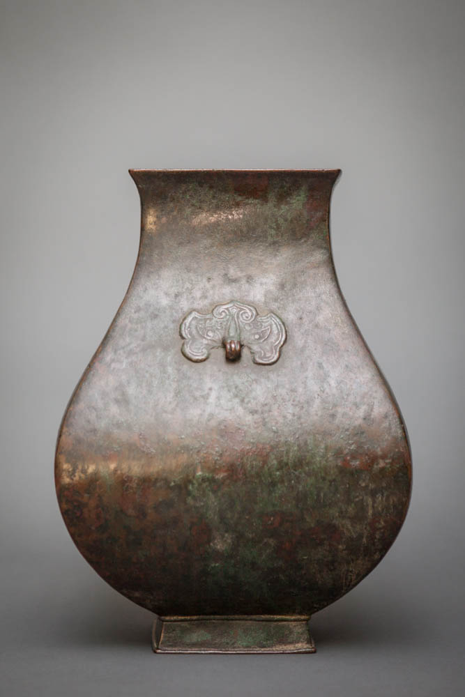 Chinese Ming Bronze Flower Vase
