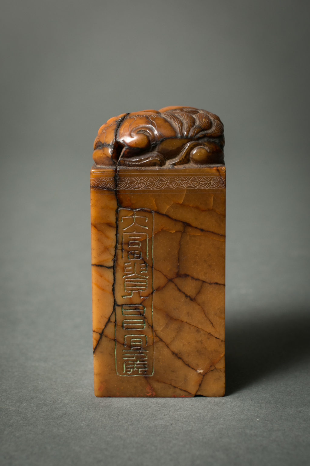 Chinese Ming Chop or Seal Stamp
