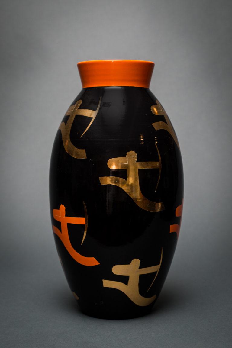 Italian Pucci Ceramic Vase