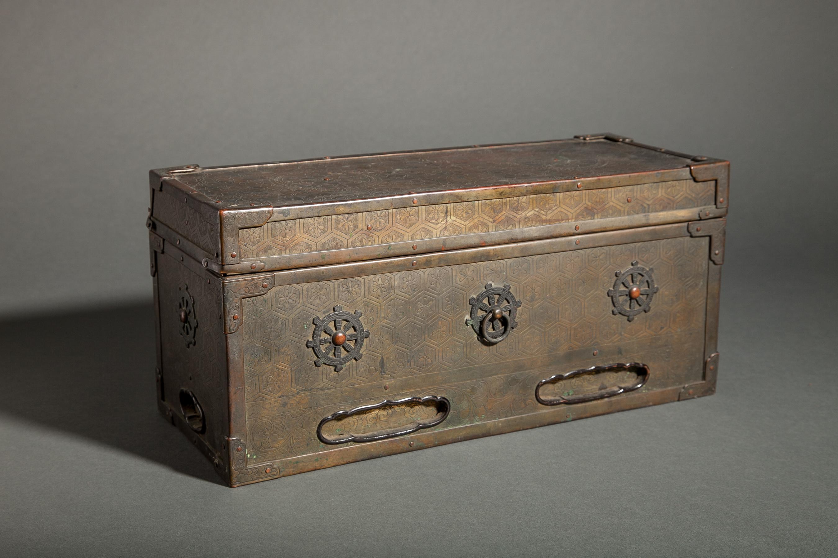 Japanese 16th – 17th Century Bronze Sutra Box