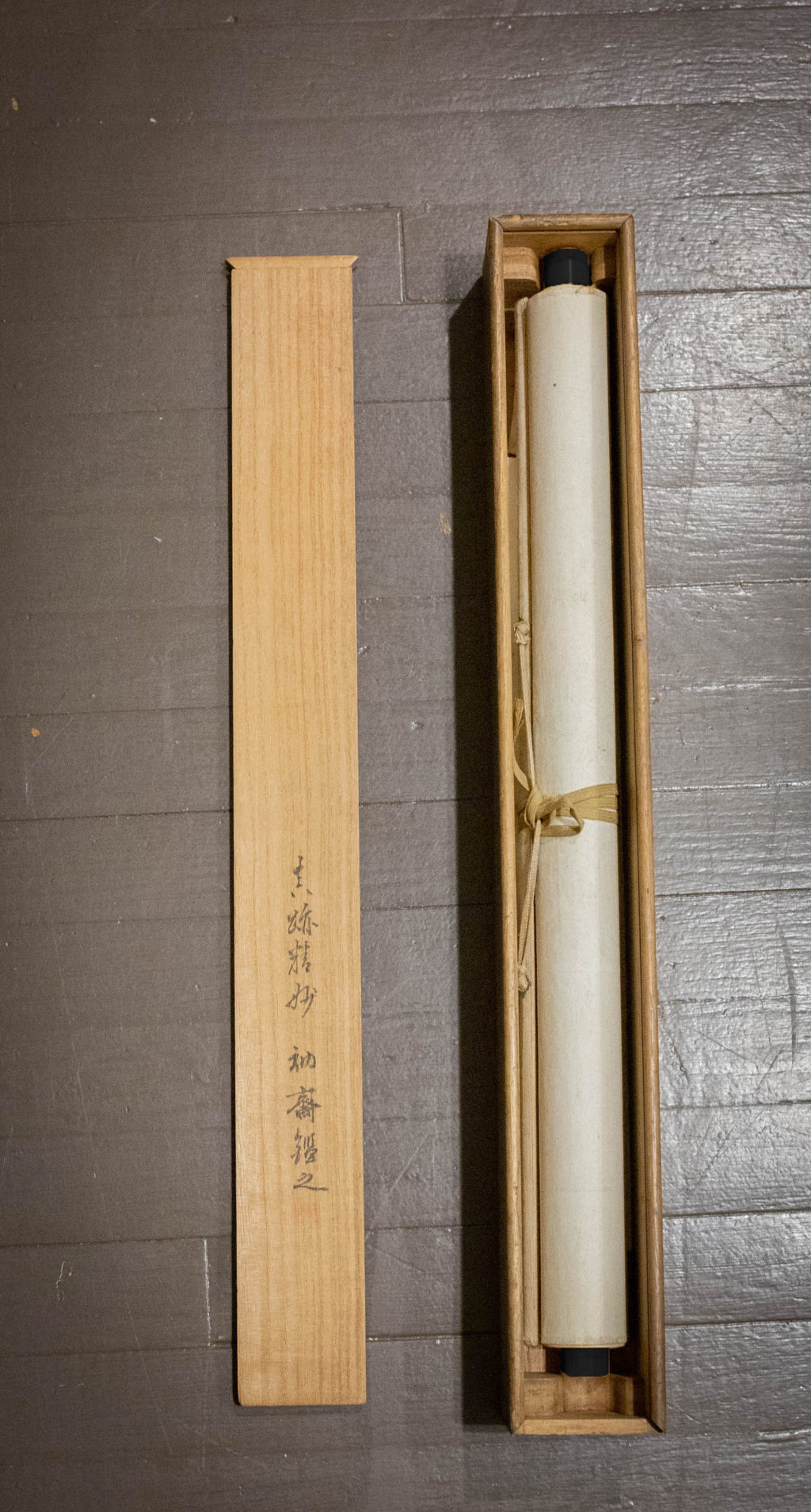 Japanese 18th Century Scroll of Shogun Ashikaga Takauji
