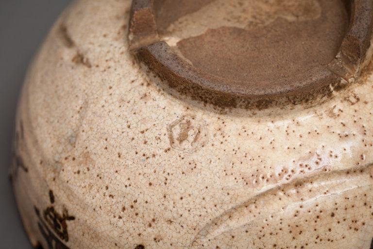 Japanese 19th Century Ceramic Leaf-Shaped Bowl