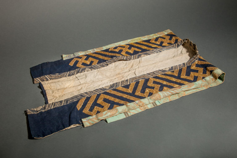 Japanese 19th Century Samurai Ceremonial Vest