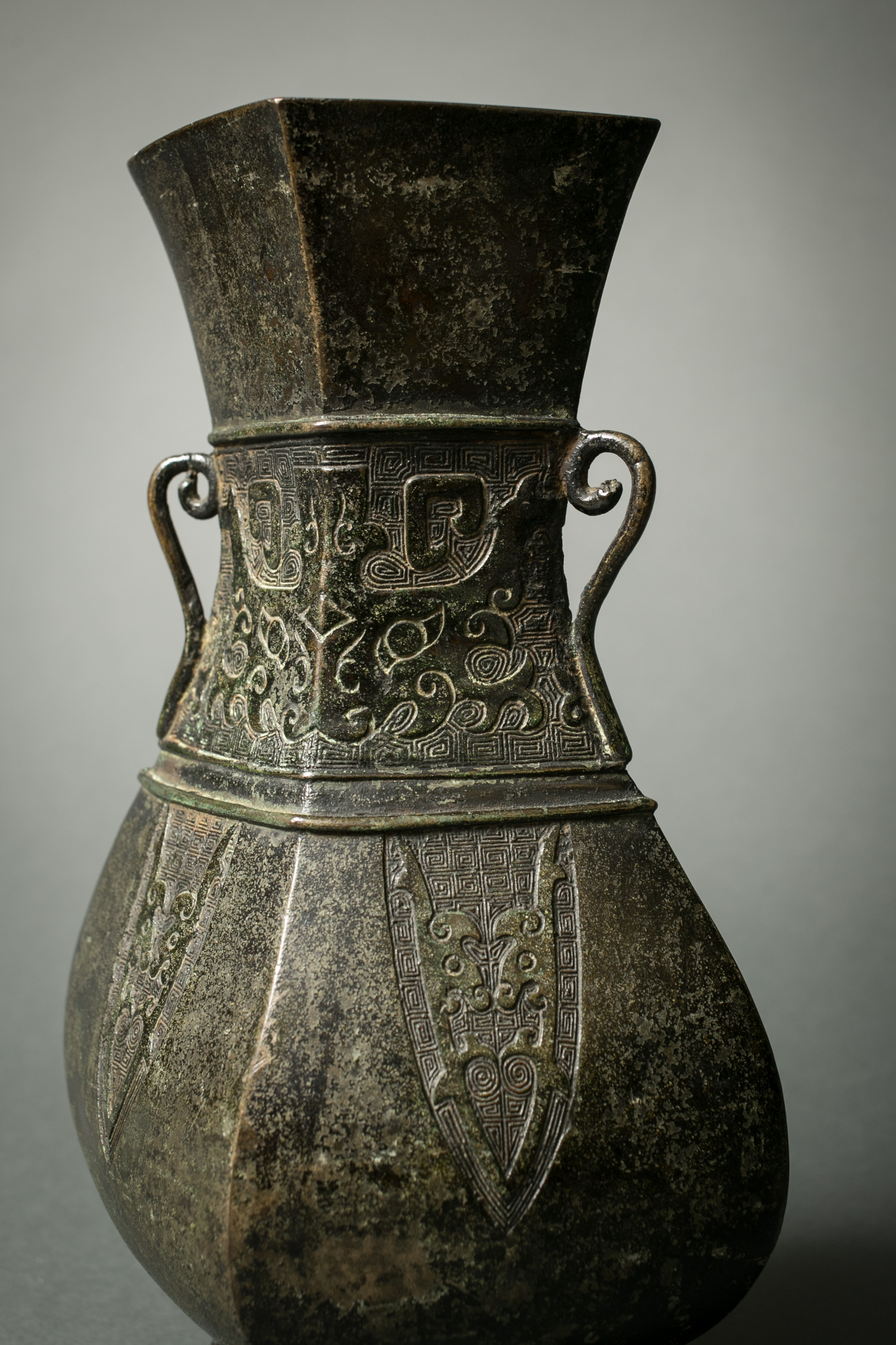 Japanese Antique Bronze Vase With Archaic Design