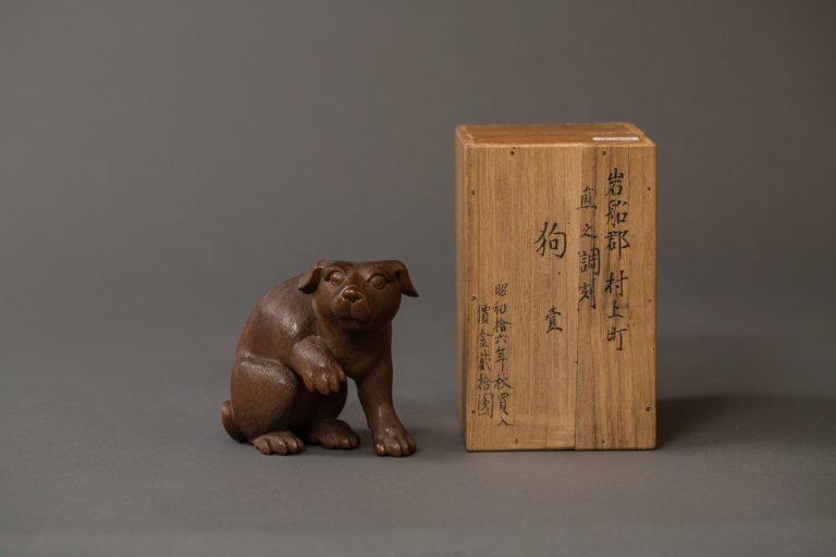 Japanese Antique Hand Carved Wood Puppy