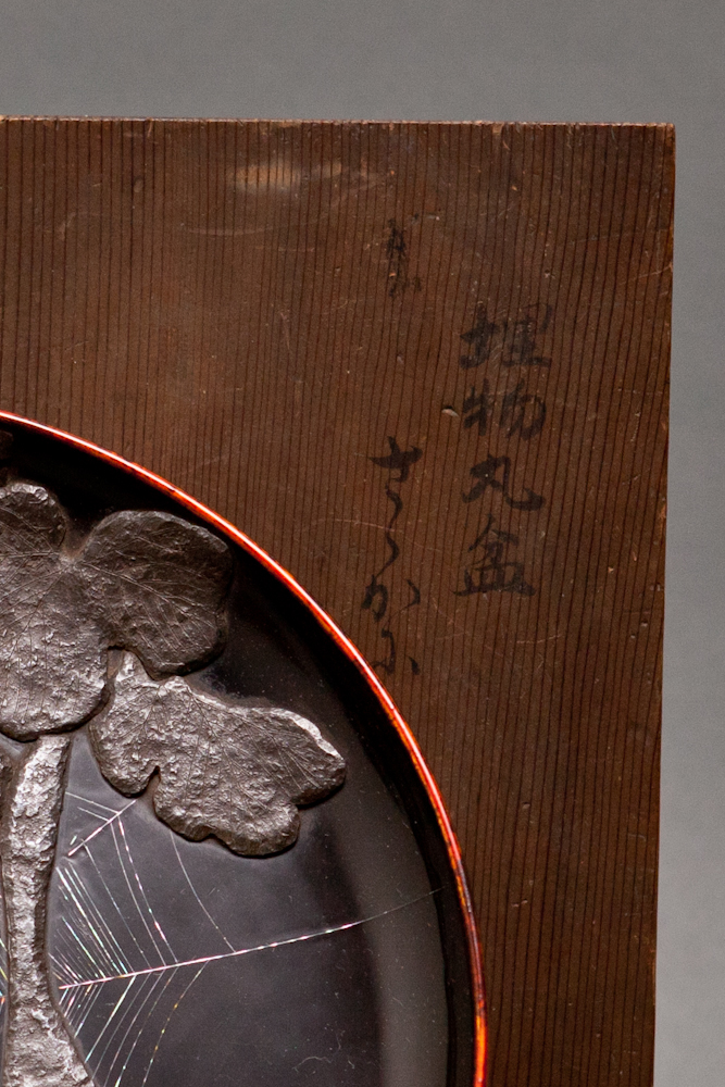 Japanese Antique Lacquer Tray with Spider Web Design