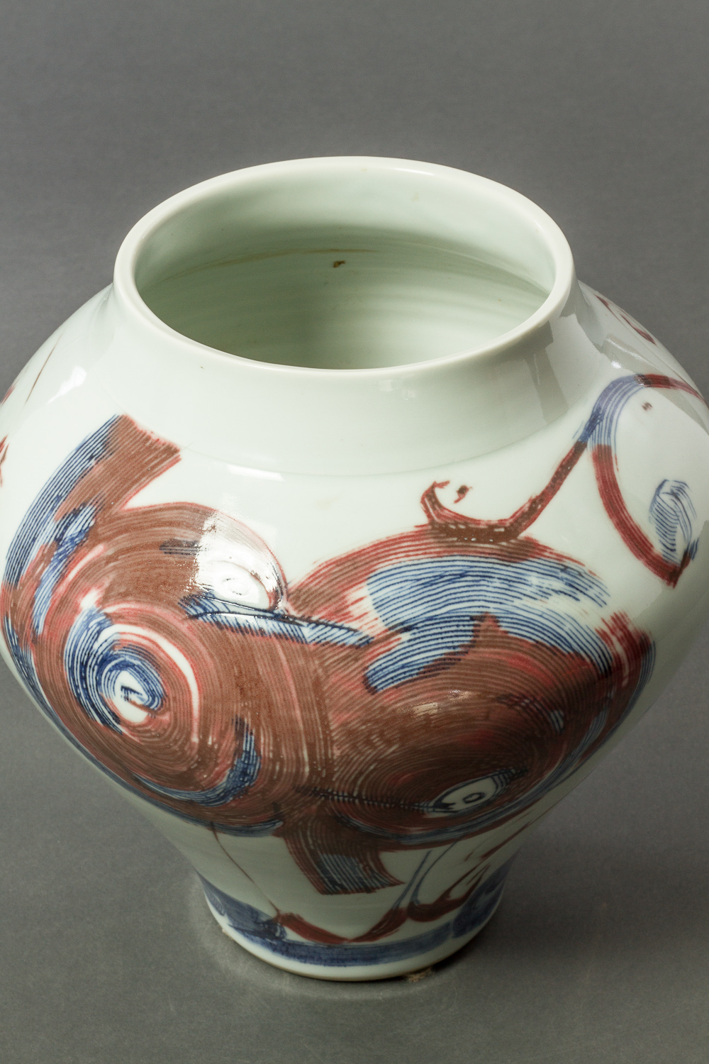 Japanese Glazed Ceramic Vase