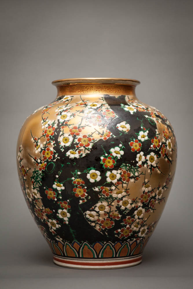 Japanese Gold  Kutani Style Studio Vase With Flowering Plum Tree