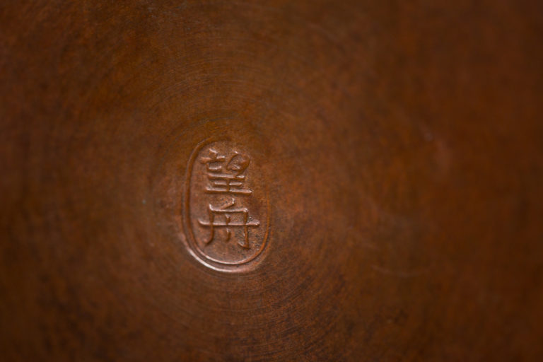 Japanese Meiji Period Large Bronze Vase With Rolling Wave Design