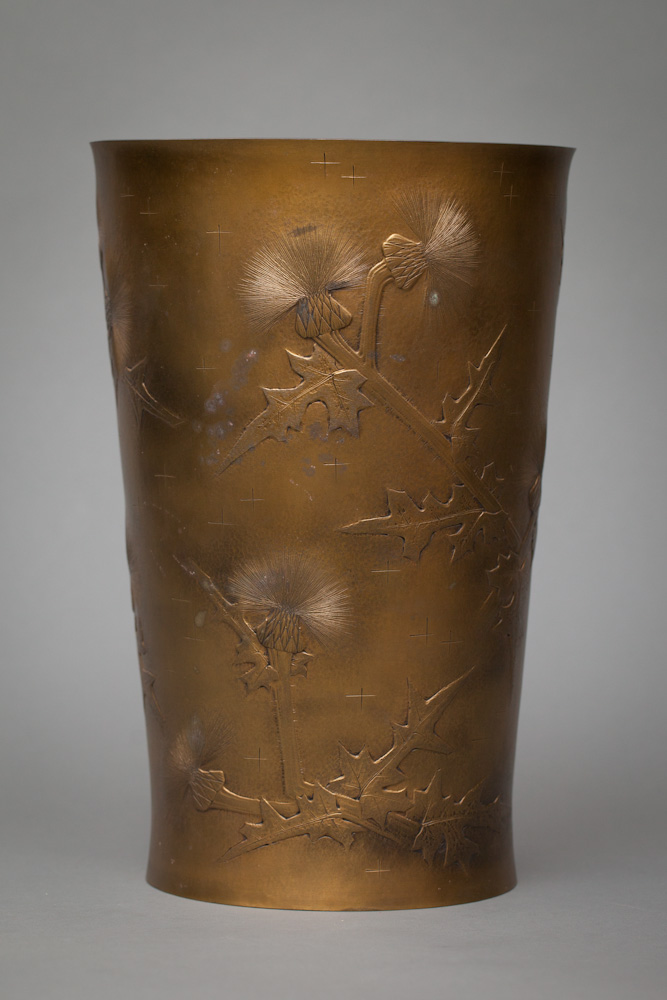 Japanese Mid Century Gilt Bronze Vase with Thistle Design