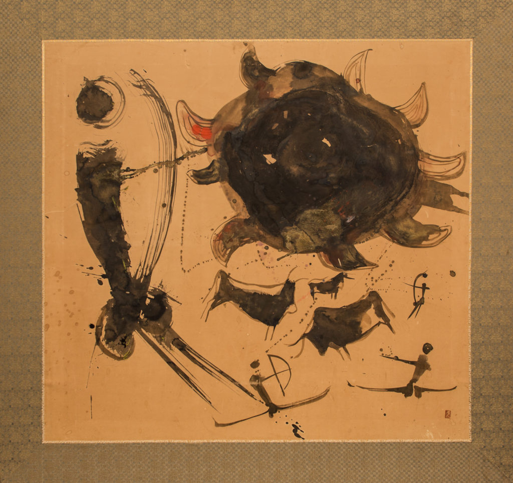 Japanese Modern Abstract Ink Painting