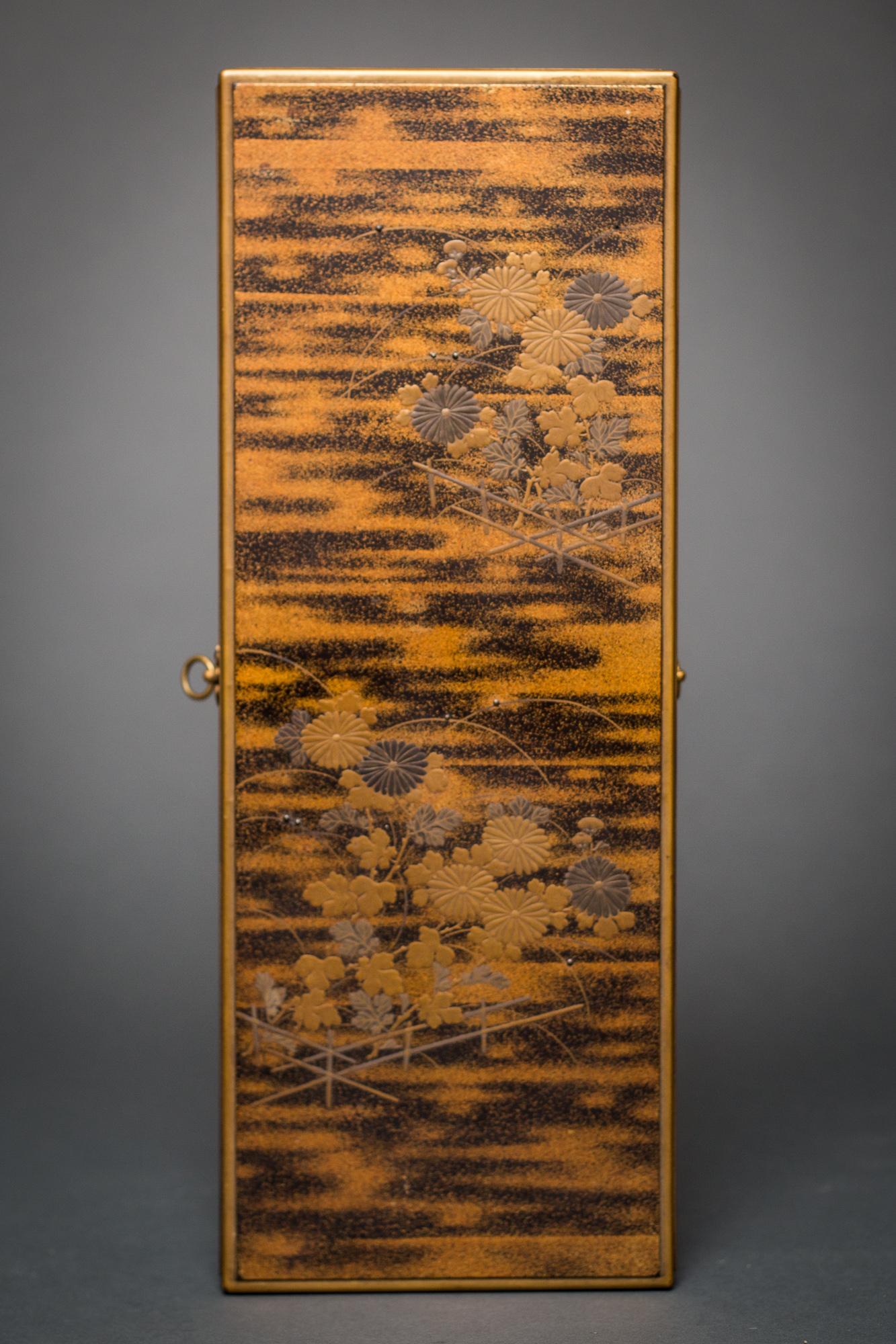 Japanese Nashishi Lacquer Box