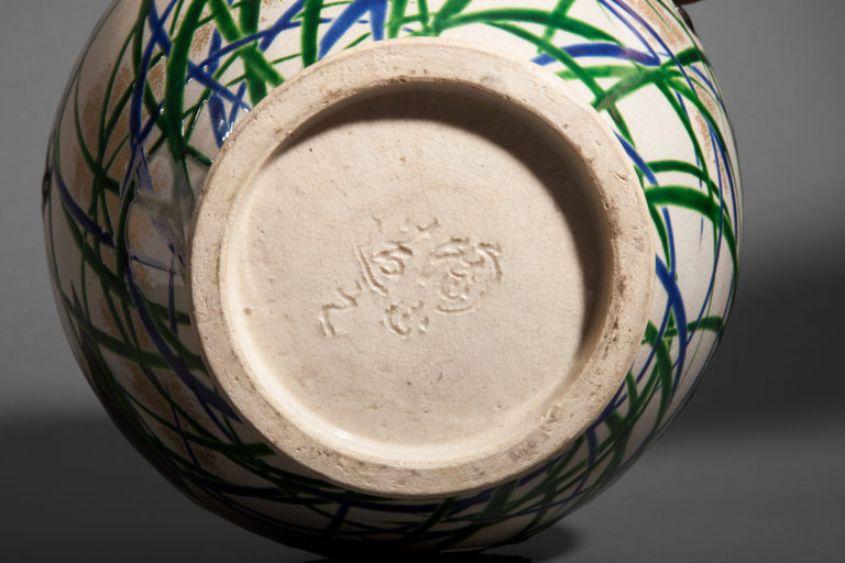 Japanese Pottery Vase of Moon and Grasses