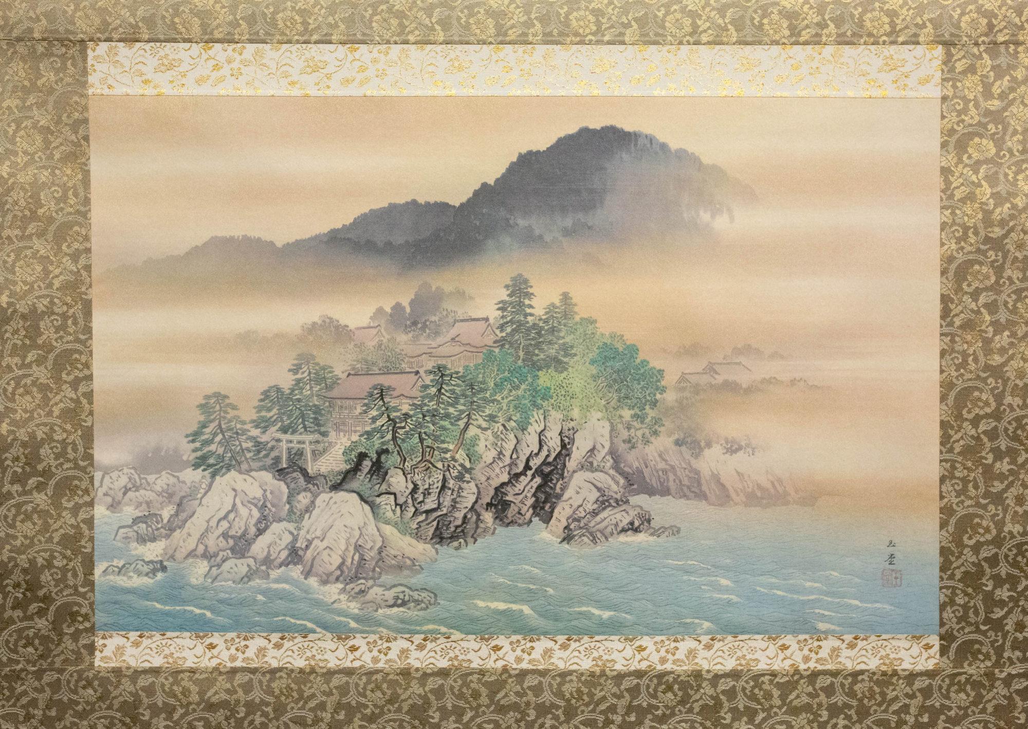 Japanese Scroll: Chikubu Shima (Chikubu Island)