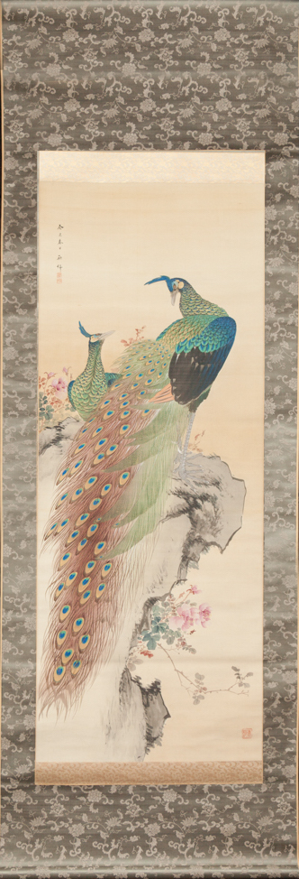 Japanese Scroll: Pair of Peacocks