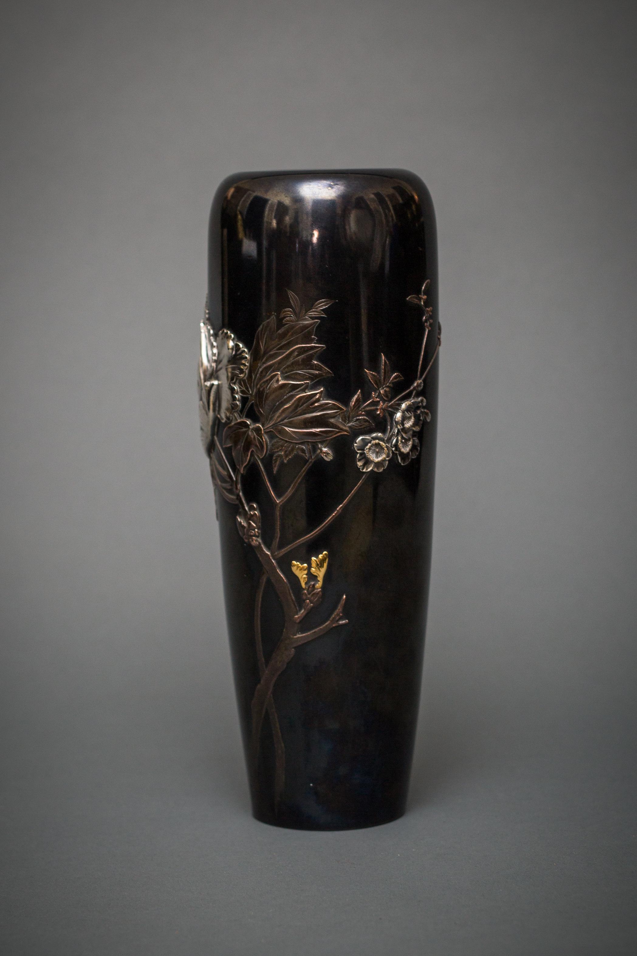 Japanese Shakudo Vase With Peonies