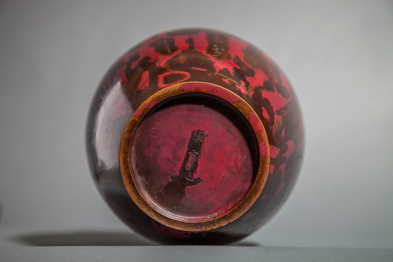 Japanese Vase with Red Underglaze surrounded with Early Forms of Calligraphy