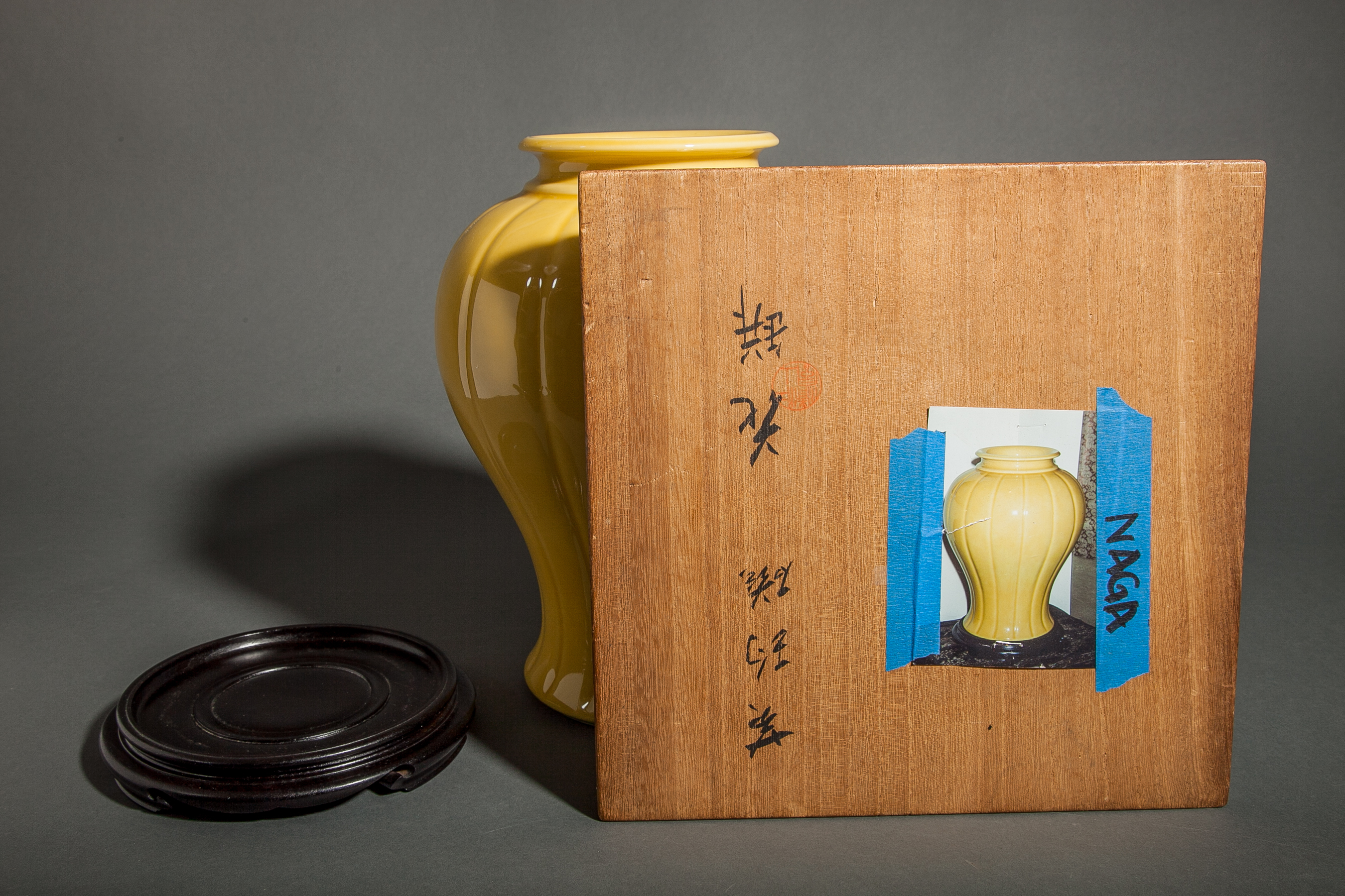Japanese Yellow Porcelain Ribbed Vase