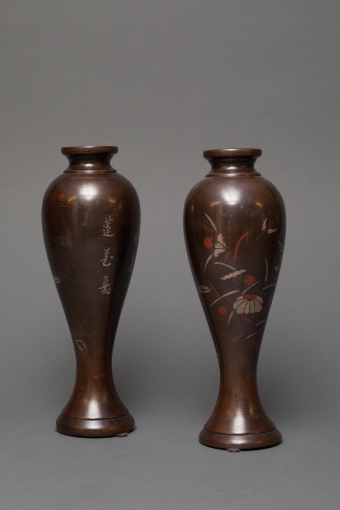 Korean Pair of Bronze Vases