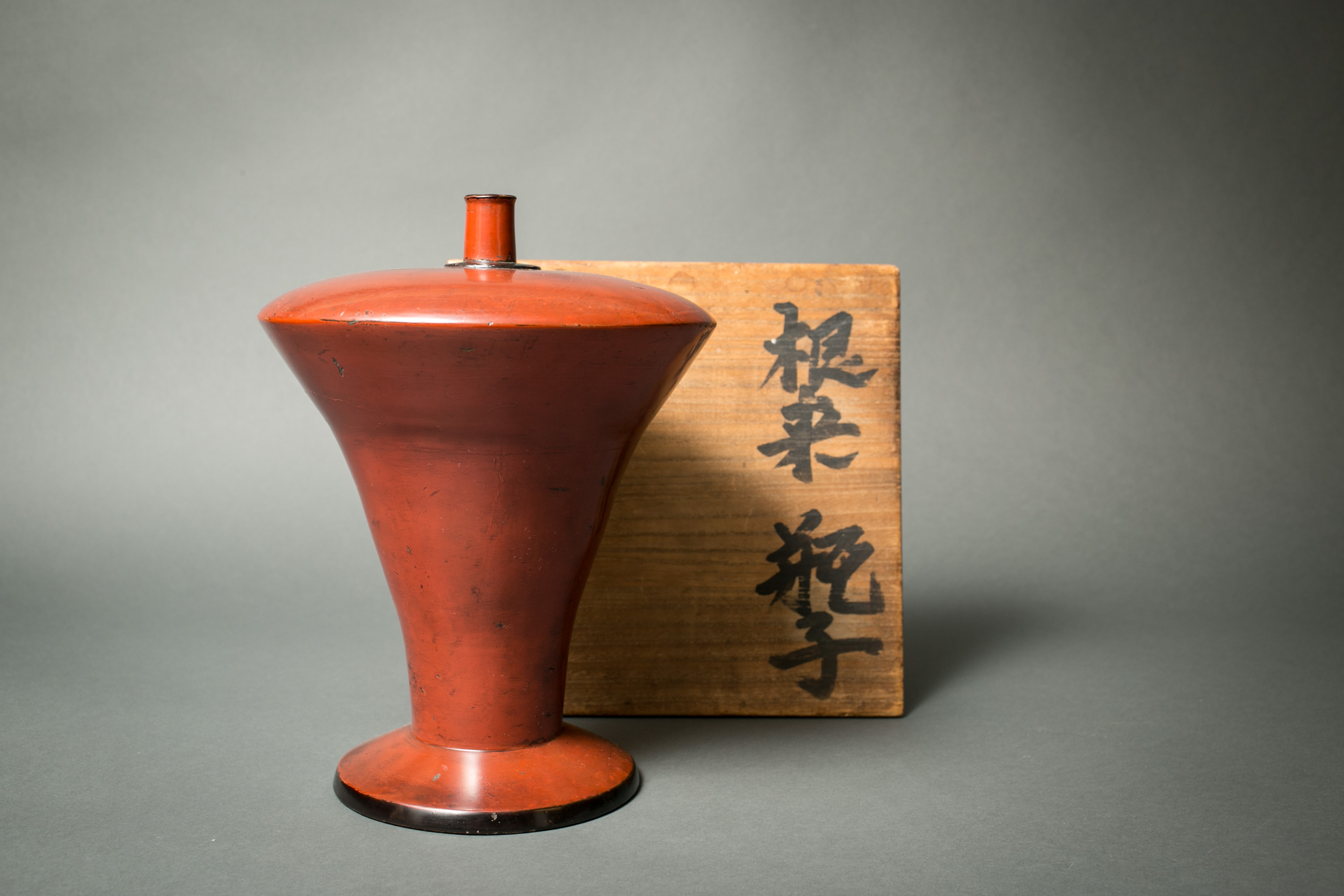 Negoro Lacquer and Wood Tokkuri (Sake Container)