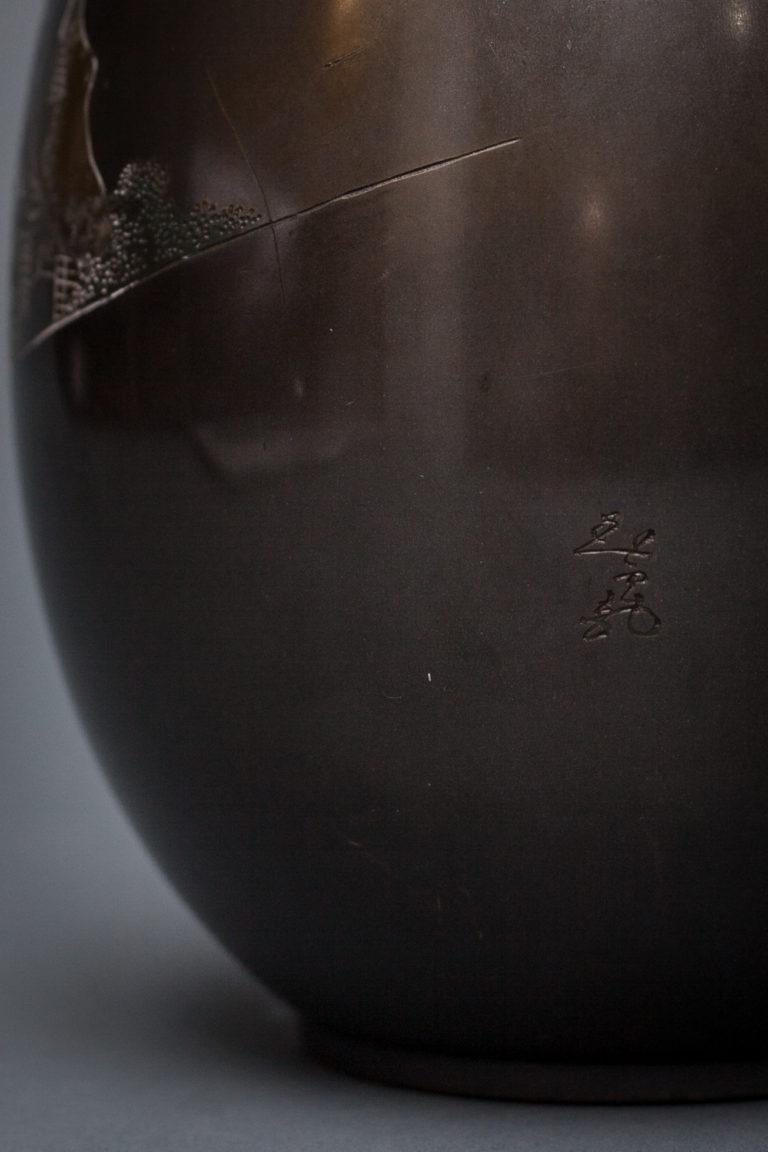 Ovoid Bronze Vase