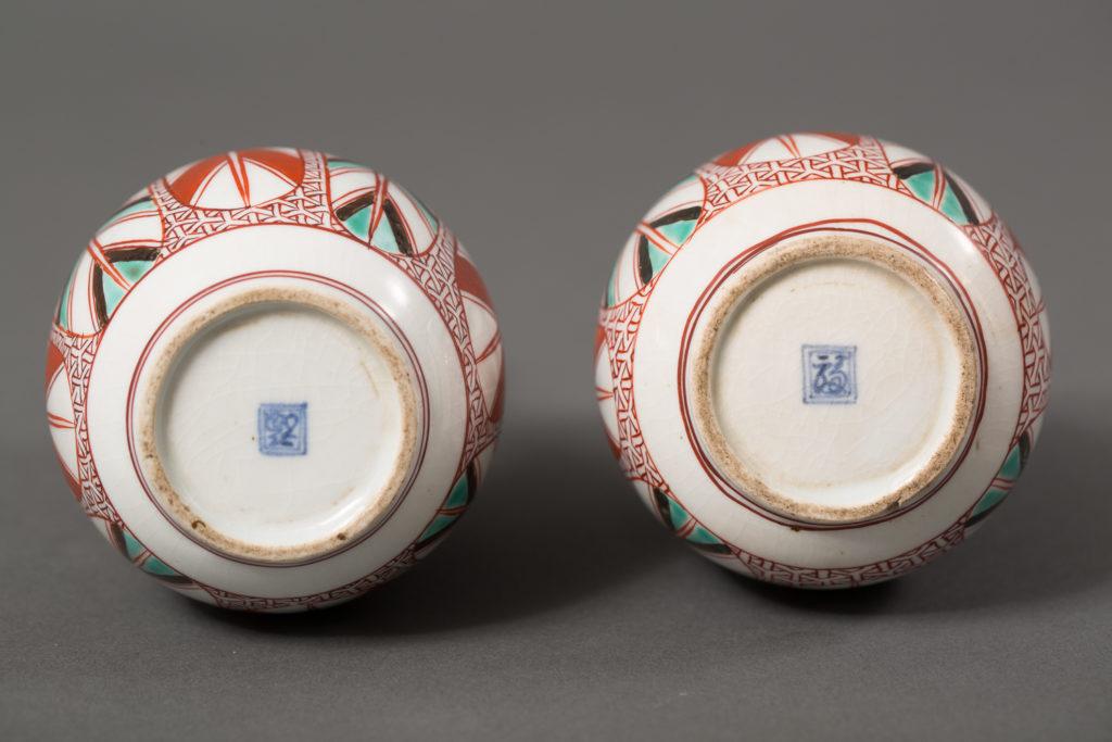 Pair of Kutani-ware Tokuri (Sake Containers)