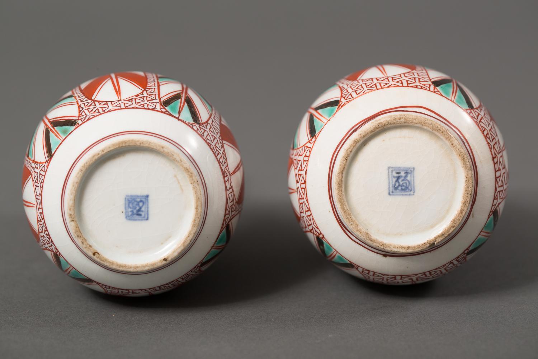 Pair of Kutani Ware Tokuri (Sake Containers)