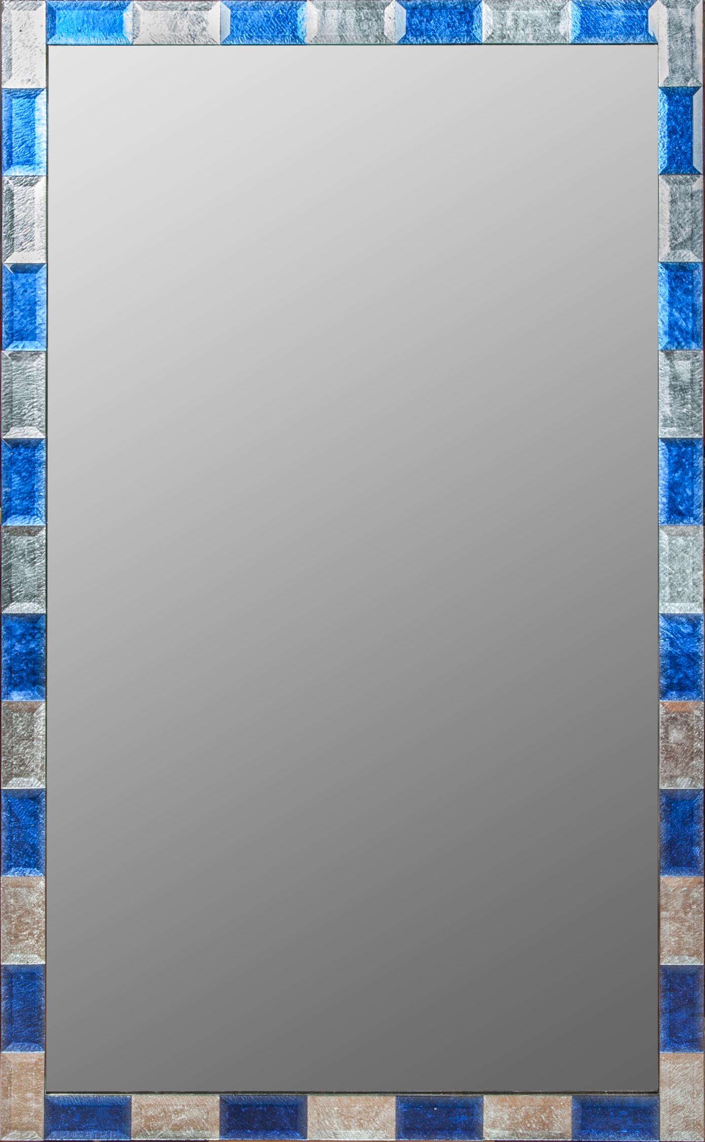 Pair of Modern Italian Deco Style Mirrors
