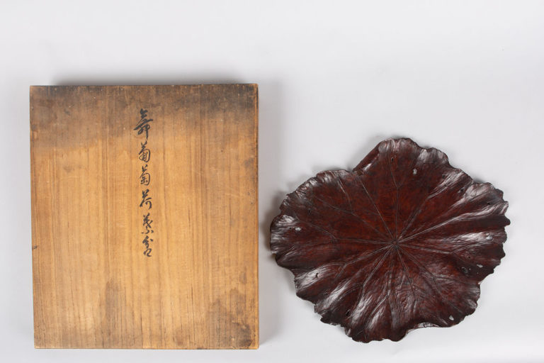 Japanese Hand Carved Lotus Leaf Tray