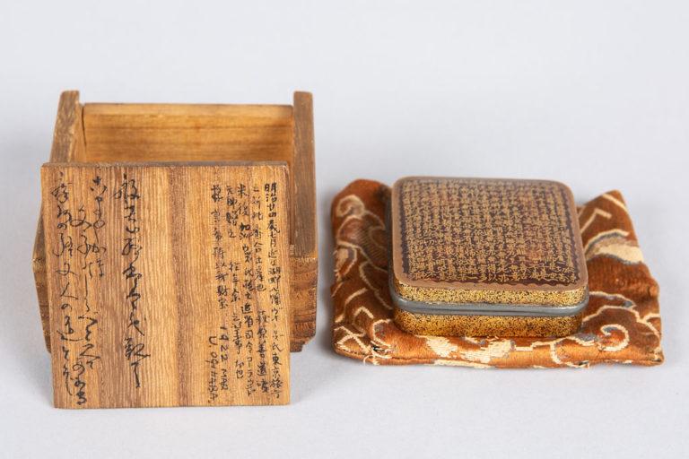 Japanese Lacquer Mantra Kogo (Incense Box)