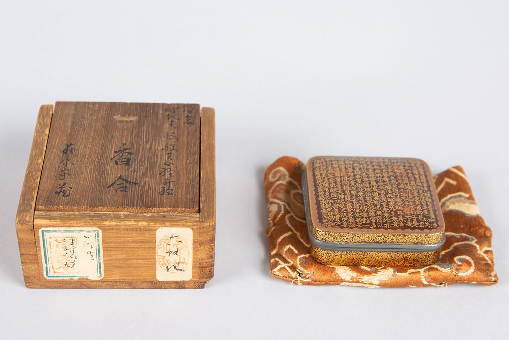 Japanese Lacquer Mantra Kogo (Incense Box)