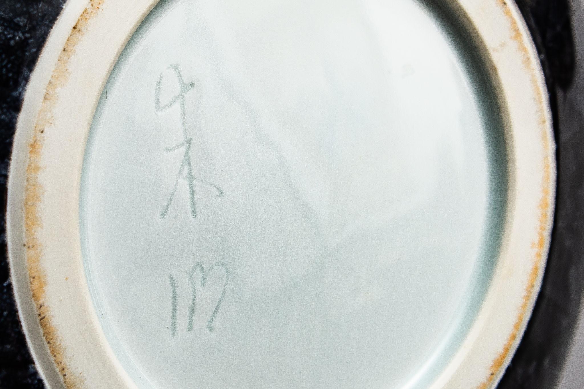 Modern Japanese Studio Vase