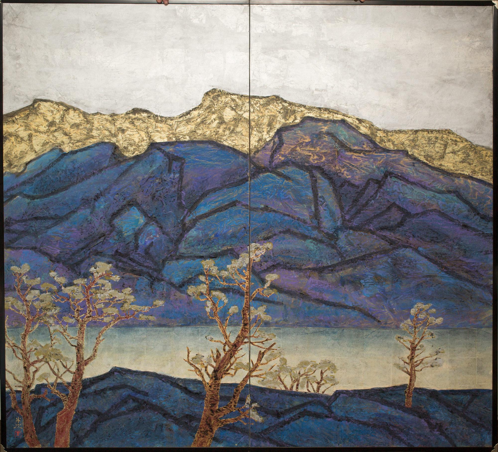 Japanese Two Panel Screen: Seiko (Sunny Lake)