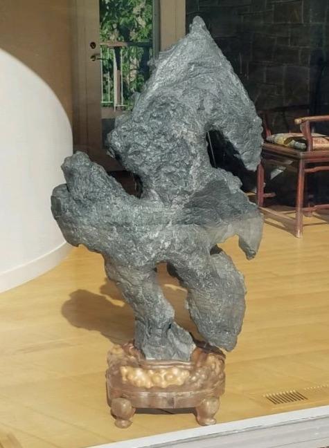 Chinese Grey Stone Scholar's Rock