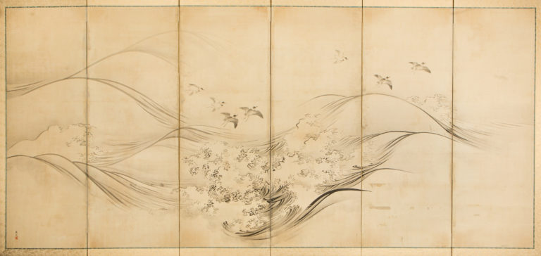Japanese Six Panel Screen: Open Ocean