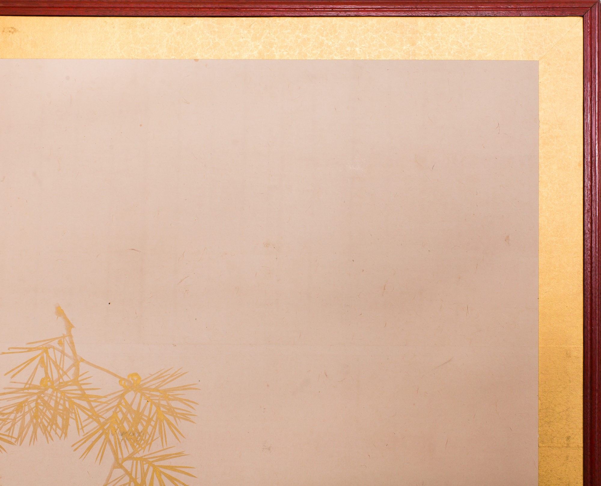 Japanese Two Panel Screen: Young Pine