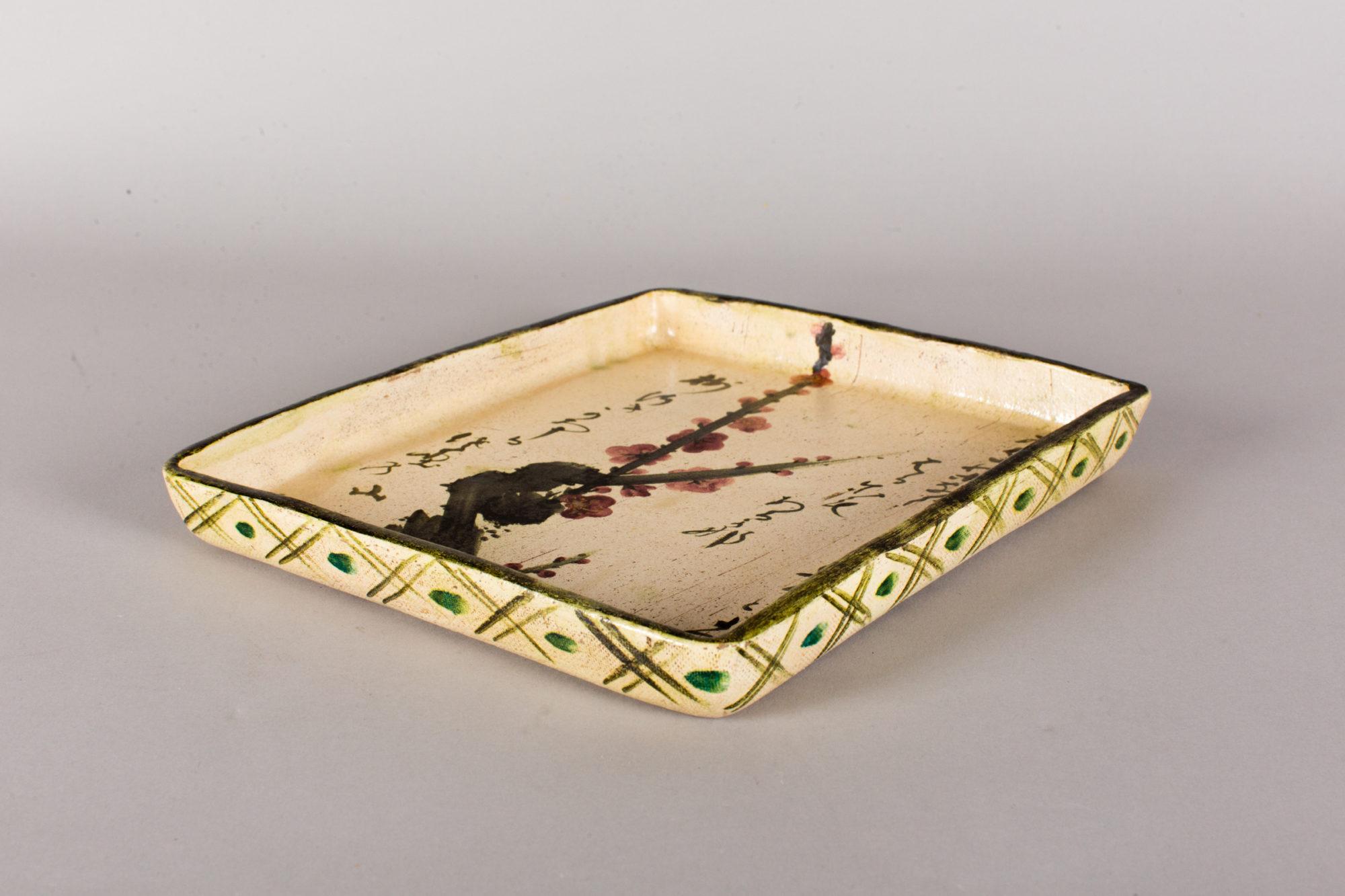 Antique Japanese Ceramic Plate with Plum Design