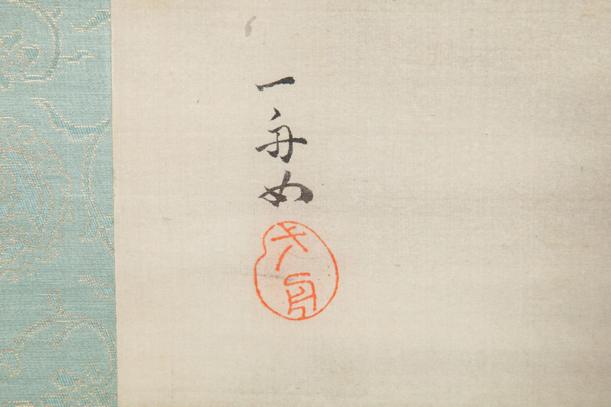 "Japanese Scroll: ""Oiran"" ( A Courtesan)"