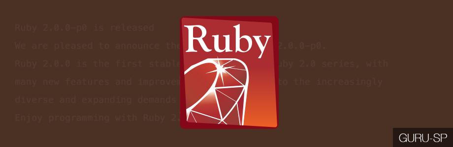 O que mudou no Ruby 2.0