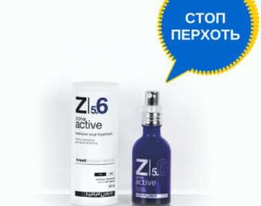 Z5.6 Activ Pre™ Крем Против перхоти для раздраженной кожи, 50 мл
